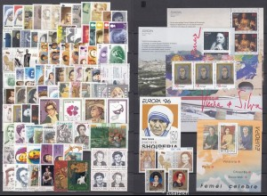 EUROPA CEPT Jahrgang 1996 komplett + Zusatz postfrisch/** (MNH)
