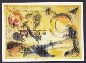 EUROPA CEPT Weißrussland Block 1993 pfr/** (MNH) - € 60