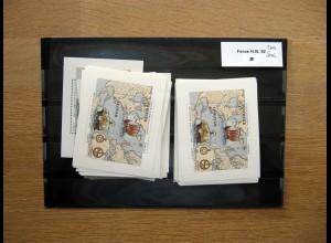 EUROPA CEPT Färöer Block 5 (1992) postfrisch/** (MNH) - 100 Stück - € 750