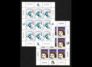 EUROPA CEPT Makedonien 1996 Kleinbogen/minisheet postfrisch/** (MNH) - € 160