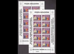 EUROPA CEPT MITLÄUFER Moldawien 1992 Kleinbögen/minisheets postfrisch/** (MNH)