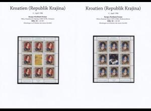 EUROPA CEPT Kroatien (Serbische Krajina) 1996 KB/minisheet postfrisch/** (MNH)