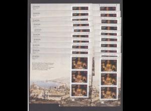 EUROPA CEPT Portugal-Madeira Block 15 (1996) postfr/** (MNH) - 20 Stück - € 160.