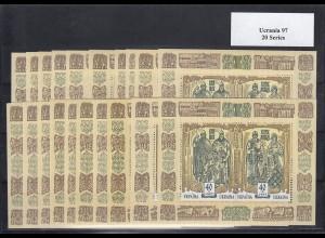 EUROPA CEPT Ukraine 1997 postfrisch/** (MNH) - 20 Blocks - € 200